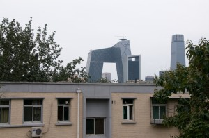 CCTV building from Hongying\'s parents house